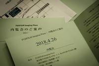 2つの本気。4月10日(火)6376 - from our Diary. MASH  「写真は楽しく!」
