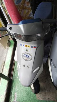 DIOスペシャルマリンエディション♪ - 大阪府泉佐野市 Bike Shop SINZEN バイクショップ シンゼン 色々ブログ