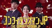 期待は「ブラックペアン」かな?~4月期ドラマ展望~ 2018/04/11 - 岩佐徹のOFF-MIKE