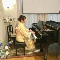 新年度スタート - ピアニスト丸山美由紀のページ