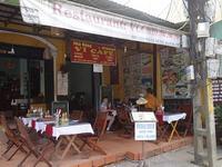 VI CAFEでホイアン2大グルメとビアホイ - kimcafeのB級グルメ旅