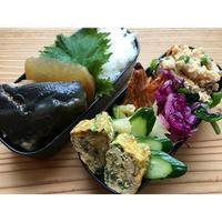 ハマチ大根BENTO - Feeling Cuisine.com