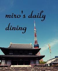 増上寺 - miro's daily dining