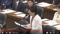 「政治分野における男女共同参画推進法案」可決 - FEM-NEWS