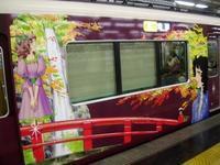 阪急ラッピング列車 - y's 通信 ~季節を彩る風物詩~