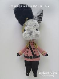 【わーくログ】軍服イギリス型紙作りなおしました - アコネスのおもちゃ箱 ぽつぽつ更新ブログ