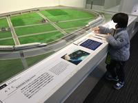 名古屋のリニア・鉄道館②〜体験型展示&キッズルーム編〜 - 子どもと暮らしと鉄道と