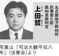 「反面教師」と日本共産党 - 楽なログ