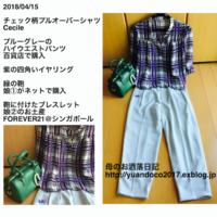 淡い紫の四角イヤリング - 母のお洒落日記