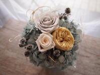 プリザーブドフラワー、スモーキーブルーでお洒落な贈り物 - ルーシュの花仕事