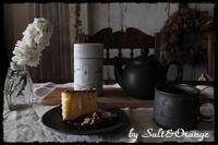 必須な、、、お茶タイム♪ - Salt&Orange時々Pepper