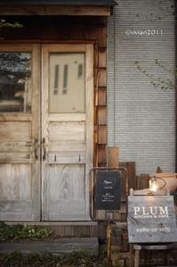 栃木市PLUM KITCHEN & CAFE~癒しのティータイム~ - 日々の贈り物(私の宇都宮生活)