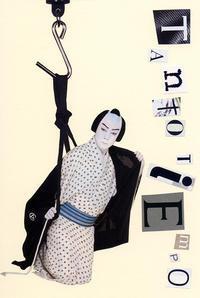 COLLAGE CARD #93 : TAntO TiEmPo「ゴブサタ」 - maki+saegusa