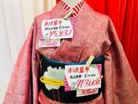 本決算市!大島紬半額セール!! - Tokyo135° 新宿アルタ店
