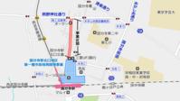 国分寺駅北口へのアクセス路「国分寺3・4・12号線」進捗状況2018春 - 俺の居場所2(旧)