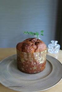 シニフィアンシニフィエ - KuriSalo 天然酵母ちいさなパン教室と日々の暮らしの事