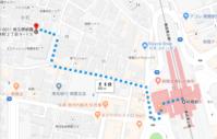りらく屋朝霞店の地図と行き方 - 整体 ツボゲッチューりらく屋(朝霞)