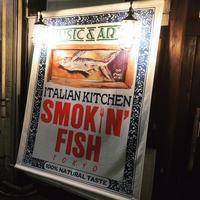 高円寺の駅から1分「SMOKIN'FISH」様日よけ幕のご依頼でした! - のれん・旗の製作 | 福岡博多の旗屋㈱ハカタフラッグ