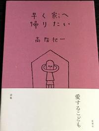 わたしの好きな本〜ベスト26位から30位 - 素敵なモノみつけた~☆