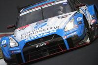 2018 AUTOBACS SUPER GT Round 1OKAYAMA GT 300km RACE その6  KONDO Racing編 - 無題