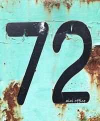 """4/13   見える世界、見えない世界は8:2くらいがちょうどいい - ヒーラー岸田天道の """"心が10倍ラクになるコツ"""""""