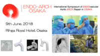 ENDO-ARCH OSAKAを開催いたします - 阪大 低侵襲循環器医療学