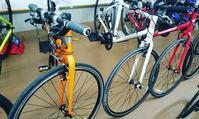 軽さを求めるならレイル700 - 滝川自転車店