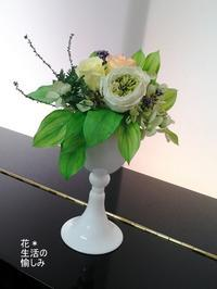 FRESHNESS - 『 花*生活の愉しみ 』