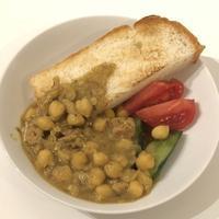 ひよこ豆のカレー - お茶の水調理研究所