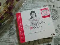当選したamazon商品券 - 十色生活