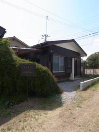 ホームページの更新 - 早田建築設計事務所 Blog