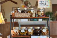 エスポワールで大人気のナッツの蜂蜜漬け 生はちみつシリーズが10パーオフ! 美味しいって幸せー! - 美容室エスポワール
