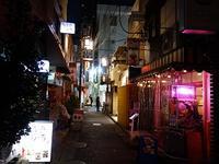 中野のビアホイチョップでベトナミーズ・ヤムの会 - kimcafeのB級グルメ旅