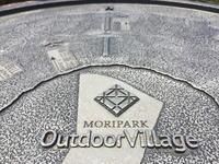 【祝!3周年】MORIPARK Outdoor Village - SAMのLIFEキャンプブログ Doors , In & Out !
