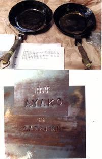 プレゼント - 金属造形工房のお仕事