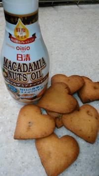 マカダミアナッツオイルdeクルミクッキー - Mlabo'sケーキ大好き★イタリアン大好き