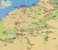 2155. 「モロッコ格安新婚旅行1999」(6) ここで生きてる? 平成30年4月 - 初心者目線のロードバイクブログ