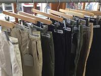 UNIVERSAL PRODUCTS.ORIGINAL CHINO TROUSER - Lapel/Blog