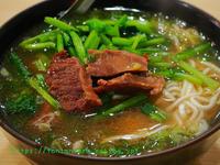 Bib Gourmandに選ばれた「廖家牛肉麵」に行ってみた - 台湾破れかぶれ日記