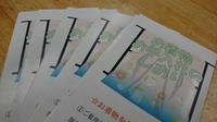 4月16日(月)~お着物お手入れキャンペーン! - たんす屋新小岩店ブログ