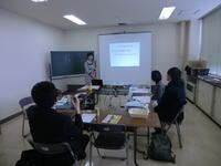 第6回北海道横断教師力向上教え方セミナーIN日高門別 - TOSS北海道教師力向上活動記録集