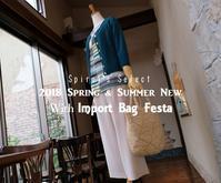 """2018 Spring & Summer New with Import Bag Festa...4/14sat"" - SHOP ◆ The Spiralという館~カフェとインポート雑貨のある次世代型セレクトショップ~"