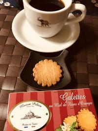 モンサンミッシェル ガレットクッキー - DAY BY DAY