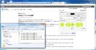 [VBScript] 世界へ発信!英語術をバックアップする - ( どーもボキです > Z_ ̄∂