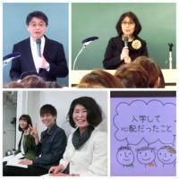 入学式&新入生歓迎会が行われました! - 名古屋栄養専門学校 Nagoya College of Nutrition