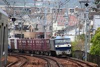 貨物列車「桃太郎」が走る、今日も元気貨物列車桃太郎、桃太郎 - 藤田八束の日記