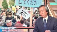 TBS 報道特集 50 - 風に吹かれてすっ飛んで ノノ(ノ`Д´)ノ ネタ帳