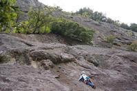 【LOC】 FCC(フリークライミングコース)城山南壁クライミング講習会 - ちゃおべん丸の徒然登攀日記