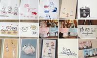 スリーキャッツを探そう - 湘南藤沢 猫ものの店と小さなギャラリー  山猫屋