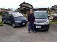 ジュニアのサイクロン号 - オイラの日記 / 富山の掃除屋さんブログ